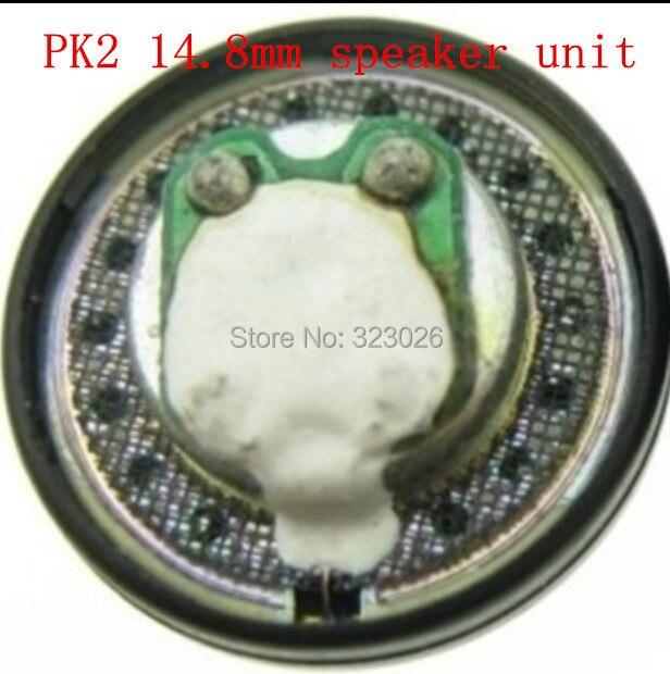 YUIN PK2 14.8MM çmontoni njësinë e altoparlantëve të veshëve - Audio dhe video portative - Foto 1