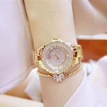 Luxury Golden Women's Watch Stainless Steel Ladies