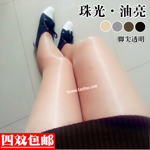 free shipping Autumn sexy ultra-thin transparent pantyhose toes transparent shiny pearl flash stealth T crotch pantyhose childre