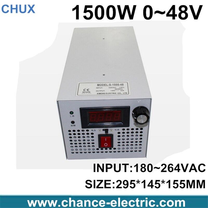 все цены на  LED Driver AC Input 220V to DC 1500W 0~48V 31.2A adjustable output Switching power supply Transformer for LED Strip light  онлайн