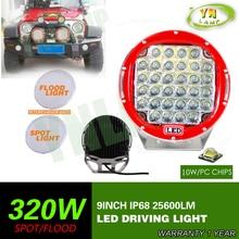 Nueva 320 w 9 inch redondo Rojo led luz de conducción, led de luz del camino llevó la luz de trabajo para SUV, ATV, UTV, 4D, 4X4 uso 25600LM