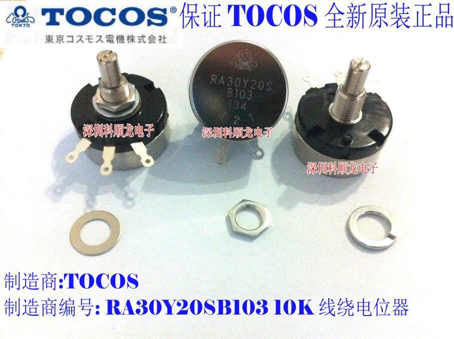 100% оригинальный новый Токийский Космос TOCOS RA30Y20S RA30Y20SB102 RA30Y20SB202 RA30Y20SB502 RA30Y20SB103 1K 2K 5K 10 кОм потенциометры