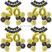 30th 40th баннер на день рождения с 50th 60th 70th 80th День рождения воздушные шары в форме цифр для взрослых; цвет золотой, черный Вечерние Таблица прай...