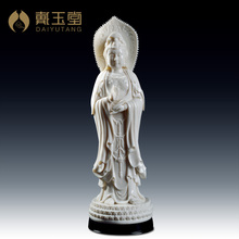 Dai Yutang Dehua Guanyin bodhisattva statues ornaments dedicated/12-inch Nanshan Kwan-Yin D01-016