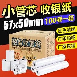 Jetland 100 rollos de papel térmico 57x50mm caja registradora hasta papel 2 1/4 x 85ft