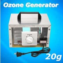 AC 220 В 20 г генератор озона дезинфекции дома машины Воздухоочистители + Сталь крышка