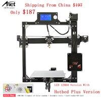 Анет A2 12864 ЖК дисплей Экран Aliuminium Frame 3D принтеры легко собрать комплект принтера легче сохранить цену перевозки 3D принтеры машины