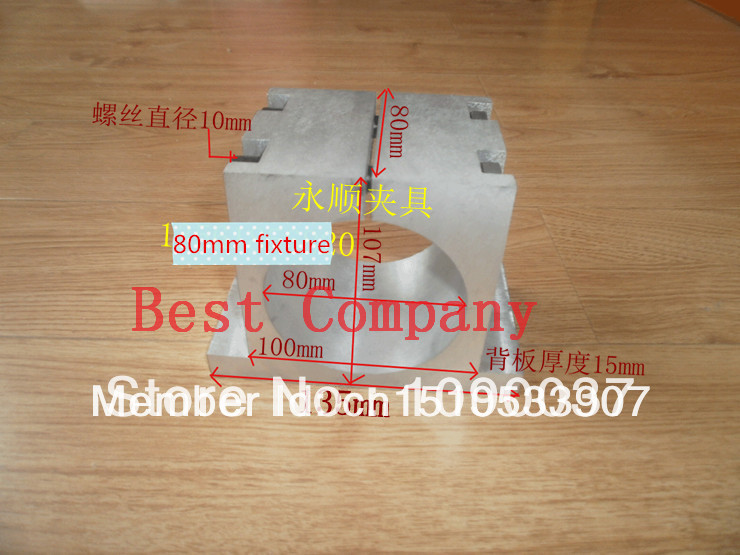 ФОТО free shipping 80mm cnc spindle  chuck  spindle motor