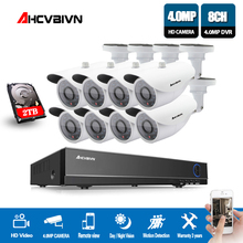 5MP Surveillance CCTV System 4MP 8CH DVR Kit 4.0MP outdoor camera surveillance Weatherproof Bullet AHD Cameras with 2tb hdd