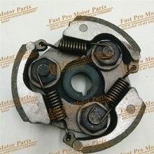 2 Stroke Aluminum or steel clutch pads springs for 47cc 49cc gas minimoto pocket bike mini dirt crosser quad atv motorcycle