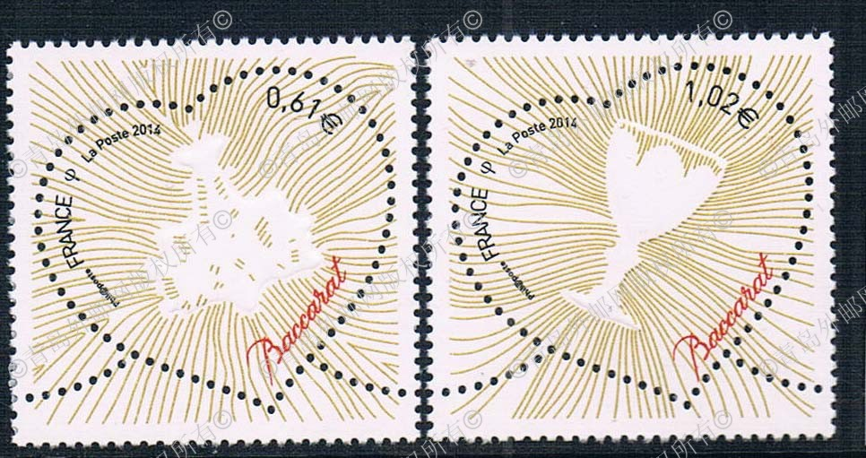 FR1121 France 2013 Valentine's day heart Stamp 2 new 0428 france 2013