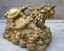 Chinês feng shui bronze tipo yuanbao dineiro riqueza dragão tartaruga