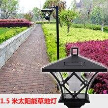 Новый Двойного Назначения 1.5 М ПРИВЕЛО наружного освещения солнечный свет водонепроницаемый Сад Солнечной дороге путь Лампы
