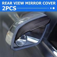 2 шт., автомобильное боковое зеркало заднего вида, дождевик для бровей, козырек из углеродного волокна, солнцезащитный козырек, защита от снега, защита от дождя, покрытие, авто аксессуары