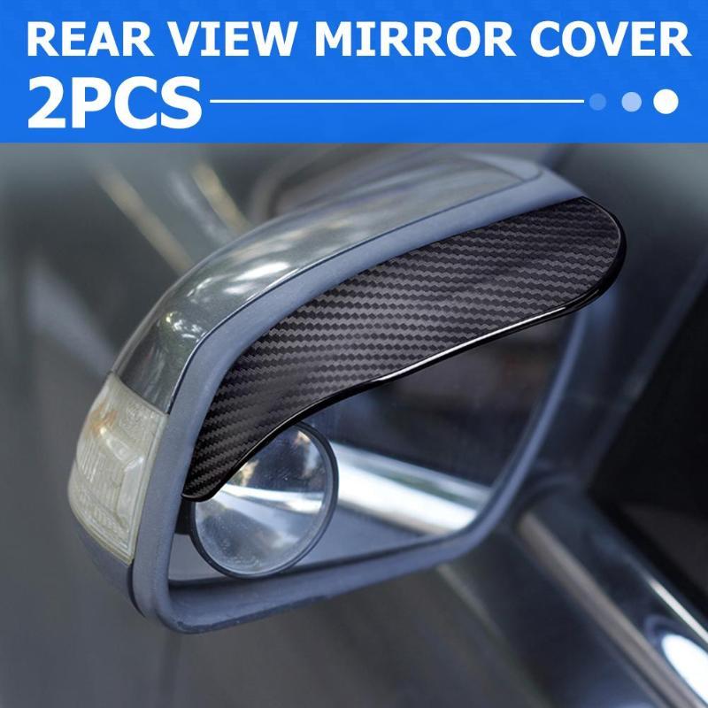 2 шт., зеркало заднего вида для автомобиля, защита от дождя и бровей, козырек из углеродного волокна, солнцезащитный козырек, защита от снега, защита от атмосферных воздействий, автомобильные аксессуары