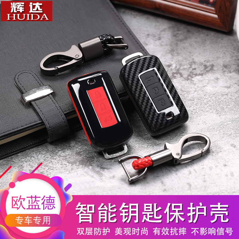 Car Styling Abs/silicone Car Key Case Key Set For Mitsubishi ASX Outlander For Mitsubishi Eclipse Cross Car AccessoriesCar Styling Abs/silicone Car Key Case Key Set For Mitsubishi ASX Outlander For Mitsubishi Eclipse Cross Car Accessories
