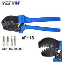 Crimping Pliers Electrical Tools AP-15 for power pole powerpole Connectors Crimp AMP 15/30/45 for low voltage connections