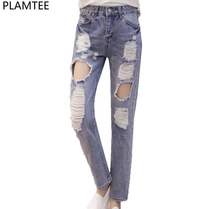 PLAMTEE New Streetwear Torn Jeans For Women Boyfriends Ripped Jean Taille Haute Trousers Slim Fit Pencil Pants Female Pantalones