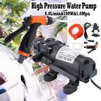 12V Car Washer Gun High Pressure Portable Car Shower Wash Set Electric Pump Car Washing Machine Device Tools Water for Gun