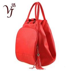 حقيبة ظهر حريمي 3 في 1 من الجلد حقيبة كتف حريمي بشرابة حقائب يد حمراء للسيدات حقيبة سفر حقيبة مدرسية للبنات Mochila