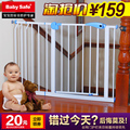 2016 Limited Продажа Газовая Плита Ручку Стоп Двери 66 ~ 84 см Babysafe ворота Ребенок Лестничные Ограждения Собака Сетка Перила Изоляции клапан