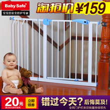 2016 Limited Sale Gas Stove Knob Door Stop 66~84cm Babysafe Gate Child Baby Stair Fence Pet Dog Grid Railing Isolating Valve