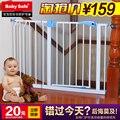 2016 limita la venta de gas estufa perilla de puerta parada de 66 ~ 84 cm babysafe puerta de Niño Bebé Escalera Valla Barandilla Rejilla de Aislamiento válvula
