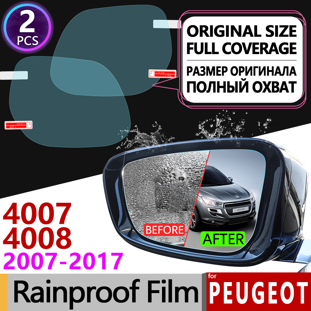 for Peugeot <font><b>4007</b></font> 4008 2007-2017 Full Cover Anti Fog Film Rearview Mirror Rainproof Car Accessories 2008 2010 2012 2013 2014 2015 image