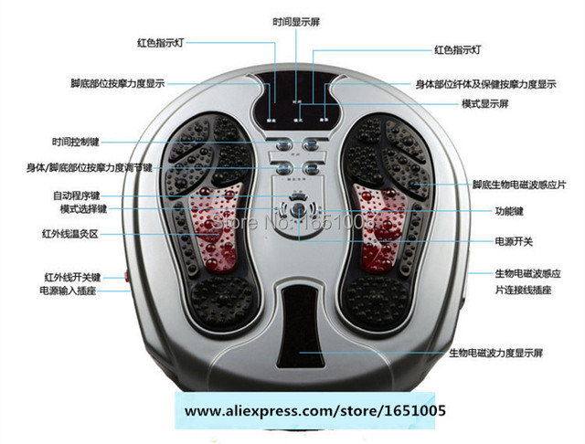 Electromagnetic Wave Pulse Foot Massager Healthcare Beauty Feet Massaging Machine Instrument Infrared Remote Control 8