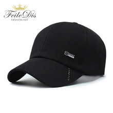 купить [FEILEDIS]Black Cap Solid Color Baseball Cap Snapback Caps Casquette Hats Fitted Casual Gorras Hip Hop Dad Hats JMM-24 по цене 458.69 рублей
