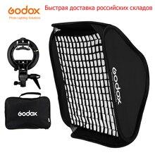 Софтбокс Godox 40x40 см, 50x50 см, 60x60 см, 80x80 см + s образный кронштейн + ячеистая сетка, регулируемая вспышка, комплект для вспышки Speedlite