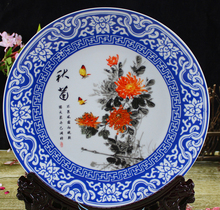 Exquisite Chinese Hand painting Blue and White Porcelain Birds Ornament Plate  стоимость