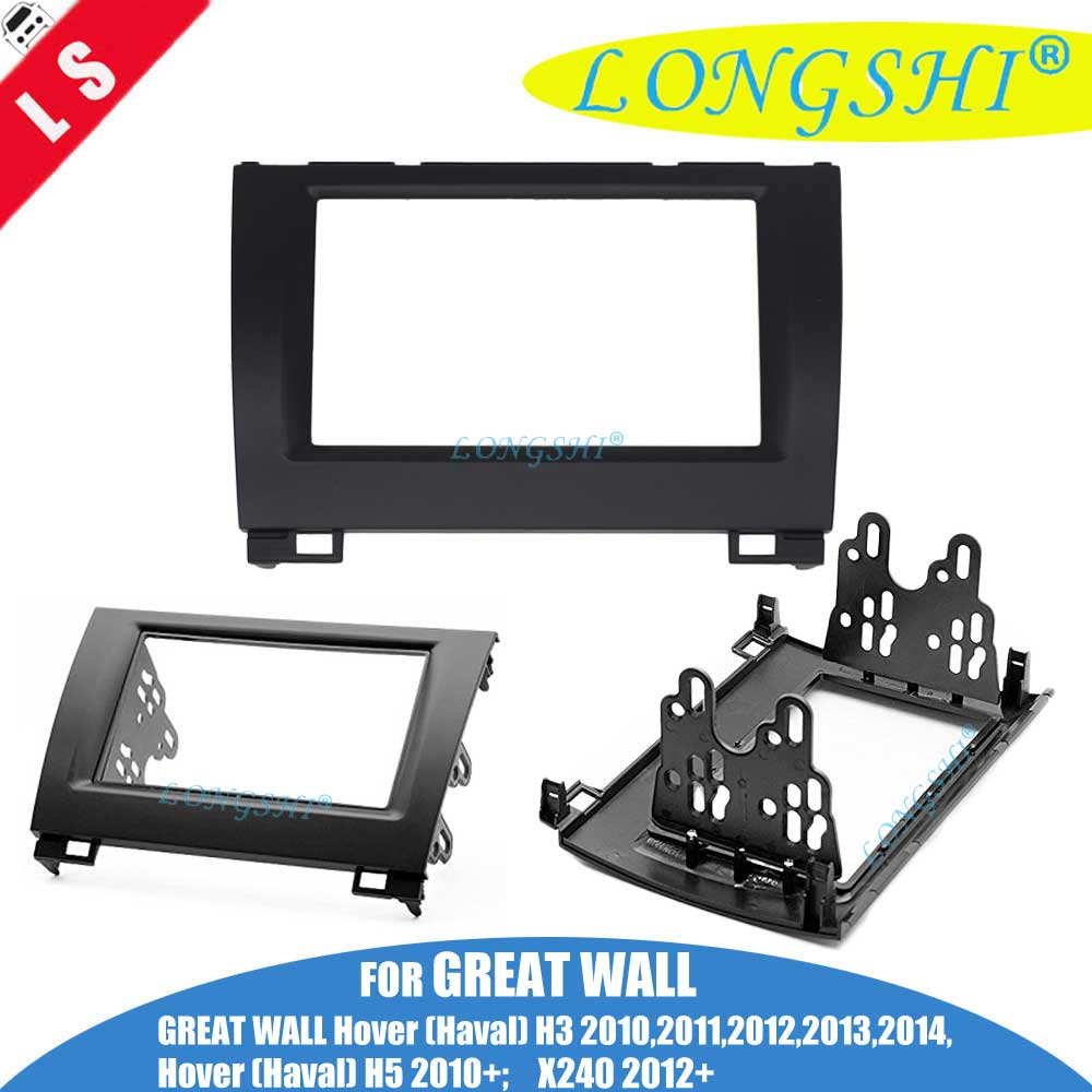 173*98/178*100/178*102MM Double 2 Din Car Radio Fascia For Great Wall H3 H5 2010+ Dash Mount Trim Facia Frame Dashboard Panel 2d