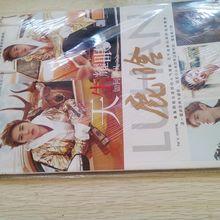 Овен Лу Хан фотоальбом Китай певец актер картина журнал книга фестиваль подарок