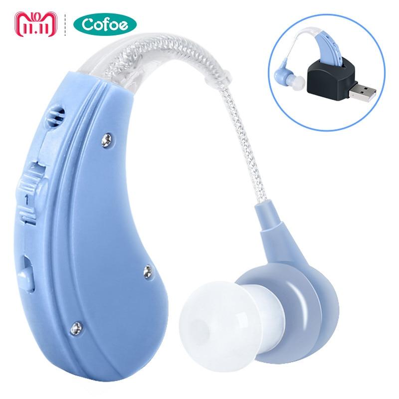 Cofoe BTE Hearing Aid di Amplificazione Del Suono Dell'orecchio Strumenti di Cura Ricaricabile Regolabile Apparecchi Acustici per Gli Anziani/Perdita Dell'udito Paziente