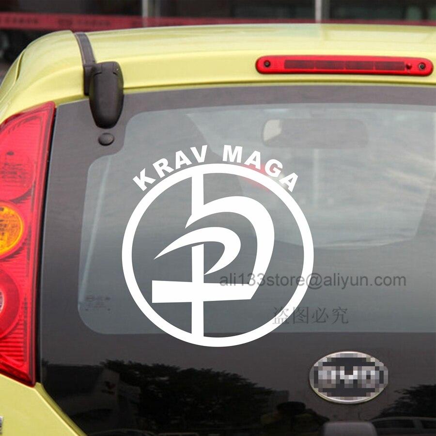 - Color Name:, Size: 50cm Long Multi Dimension Krav MAGA Combat IDF Israel Defence Force Roundel Car Decal Bumper Sticker,Choose Your Color
