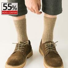 5 пар теплых носков из мериносовой шерсти на осень и зиму толстые