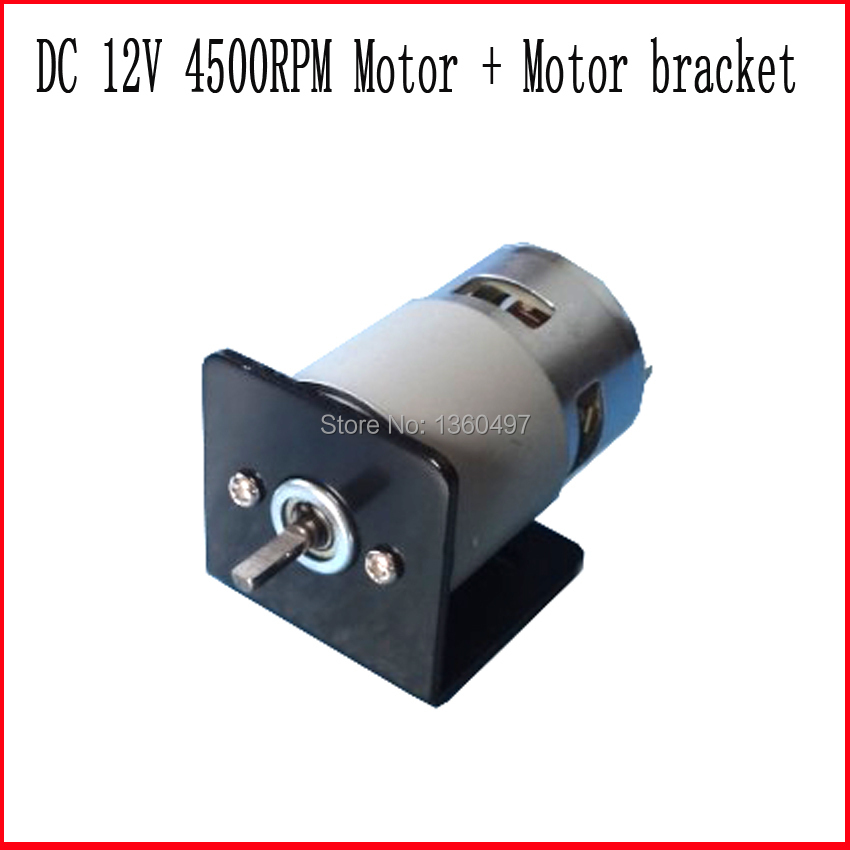 Dc 12v 4500rpm motor bracket high torque motor dc 12v 36v for Brushless dc motor cost