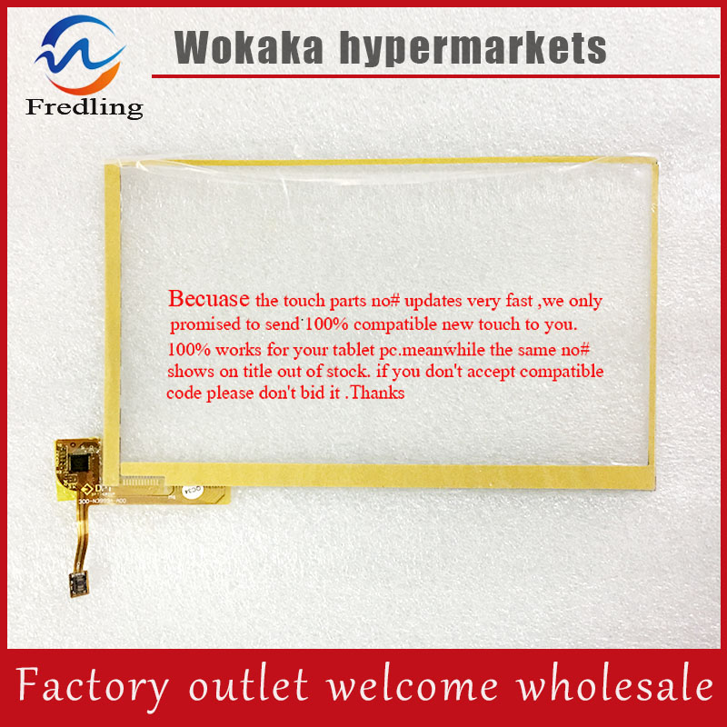 Free shipping 7 inch touch screen,100% New HANKOOK X5 M5 tablet pc touch screen digitizer ,touch panel digitizer 300-N3999A-A00 стоимость