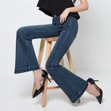 Новые женские Джинсы Мода Свободные расклешенные Брюки
