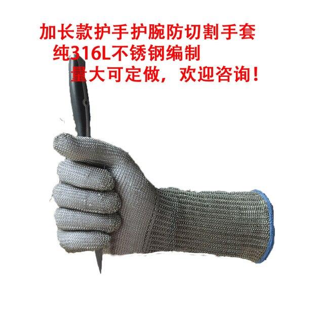 Нержавеющей стали манжеты длинные раздел Перчатки страховые труда защитные металлические утюг cut устойчивостью перчатки