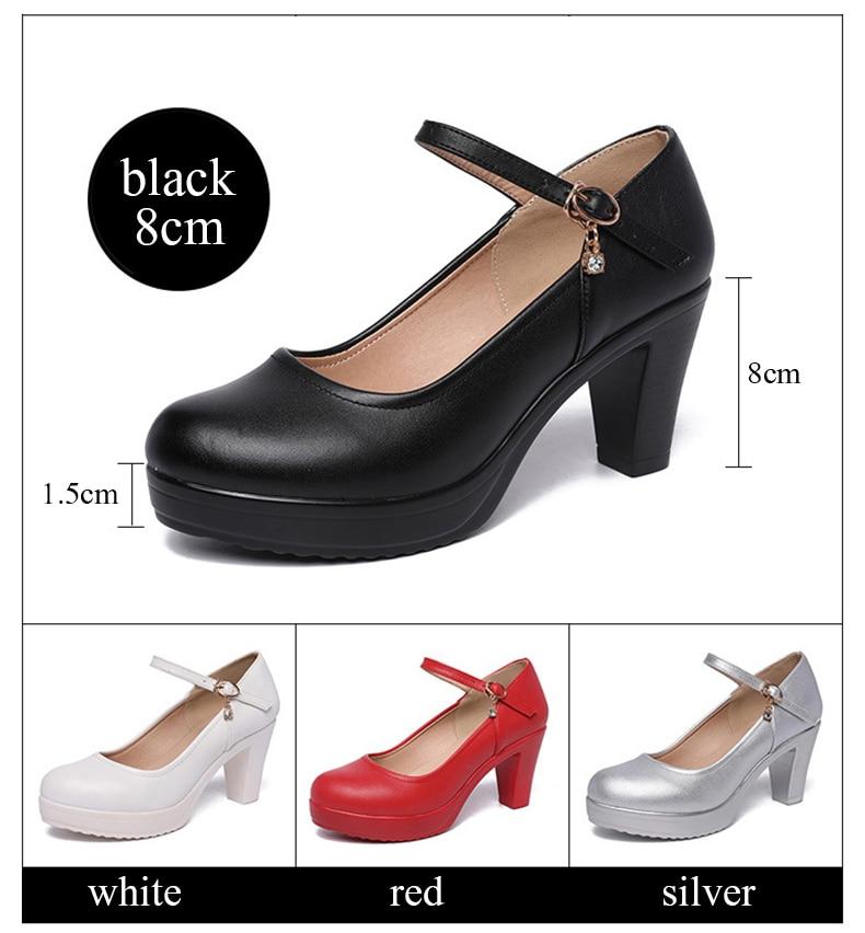 فام الفضة عالية أحذية 3