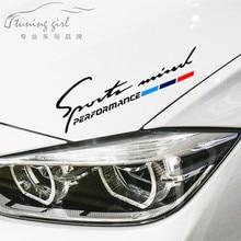 Автомобильные наклейки для выступлений, спорта, забавные креативные наклейки для BMW, автотюнинг, Стайлинг, 28x8 см, D10
