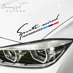 Car Stickers Performance Sports Mind Funny Creative For BMW Head Auto Tuning Styling 28x8cm D10