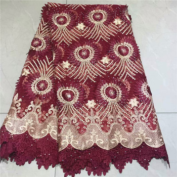 African Lace Fabric With Stones High Quality Nigerian Cotton Lace Fabric 2019 Tulle French Laces Fabrics for dress 2L2-17