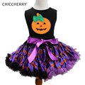 Pumpkin Lantern Baby Halloween Costume For Kids Clothes Sets Tops + Lace Tutu Skirt Girls Halloween Outfits Children Clothing