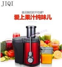 Juice Extractor machine Multifunctional mini  fruit juice machine full automatic domestic juice of electric juice extractor
