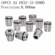 10 pieces of high precision AAER32 chuck 0.0008mm CNC accessories engraving machine processing center spring 2-20mm 4 6 8
