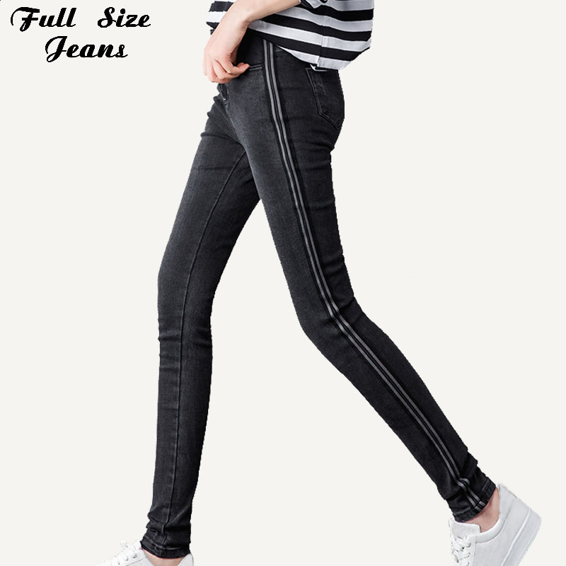 Spring New Side Striped Lengthened   Jeans   For Tall Girl Vintage Black Gray Extra Long Skinny Pencil Denim Pants Slim Fit