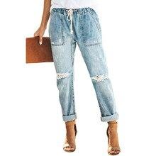2019 de moda cintura elástica pantalones vaqueros de las mujeres de gran tamaño pantalones sueltos, Casual Vintage Denim Harem pantalones Jean Feminino